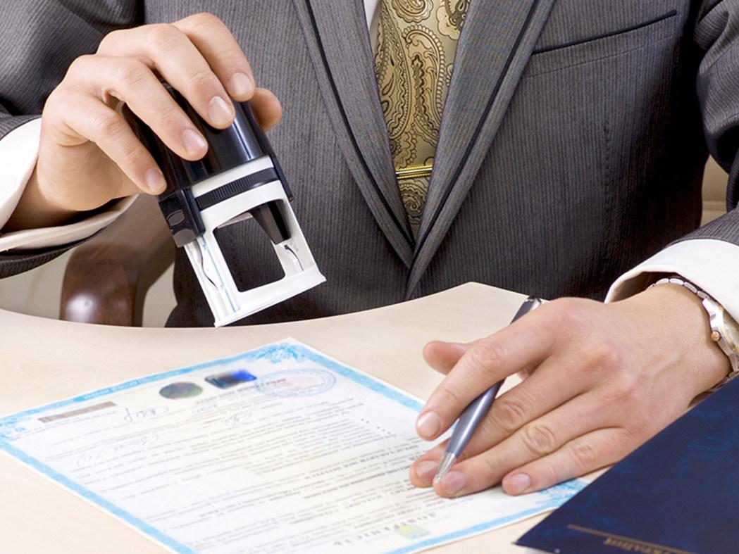 Регистрация ооо 10500 пакет документов для регистрации ооо в налоговой