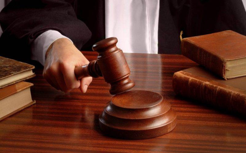 Жалобы и апелляции