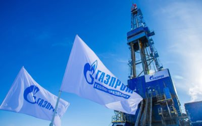 Газовая промышленность — Спецвыпуск №4 (2018 год)