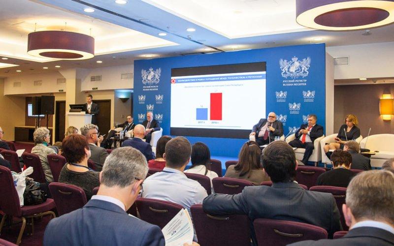 «Русский Регистр» провел Международную конференцию «Менеджмент организации. Достижение устойчивого успеха»