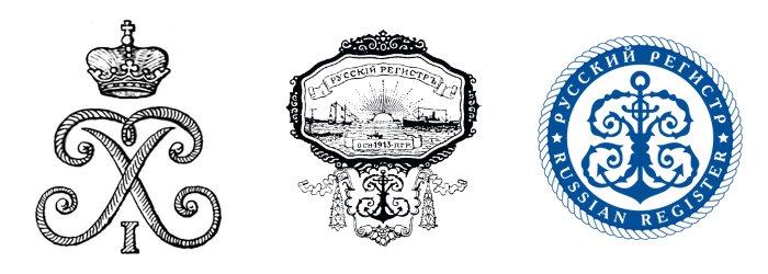 Русский Регистр – логотипы
